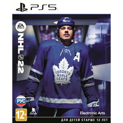 Игра для PlayStation 5 NHL 22 (русские субтитры)