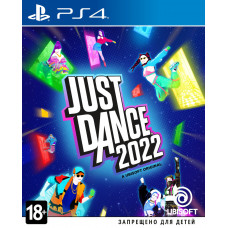 Just Dance 2022 [PS4, русская версия]