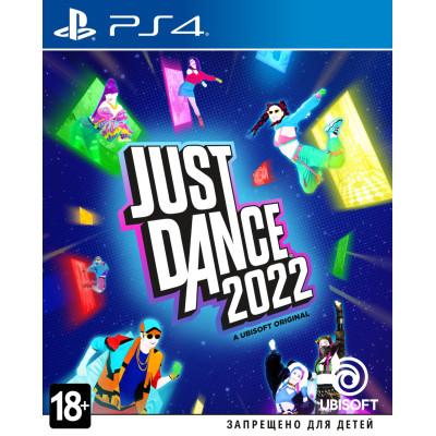 Игра для PlayStation 4 Just Dance 2022 (русская версия)