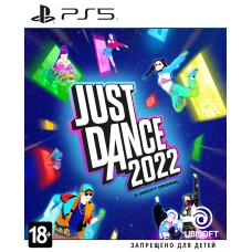 Just Dance 2022 [PS5, русская версия]