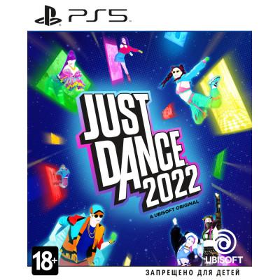 Игра для PlayStation 5 Just Dance 2022 (русская версия)
