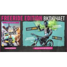 Riders Republic. Freeride Edition [Xbox One/Series X, русские субтитры]