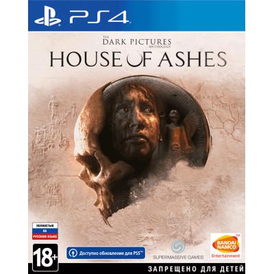 Игра для PlayStation 4 The Dark Pictures: House of Ashes (русская версия)