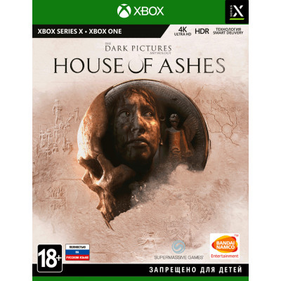 Игра для Xbox The Dark Pictures: House of Ashes (русская версия)