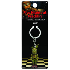 Брелок Five Nights at Freddy's - Collectible Figural - Springtrap (3.8 см)