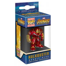 Брелок Avengers: Infinity War - Pocket POP! - Hulkbuster (4 см)