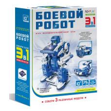 """Исследовательский набор """"Боевой робот"""" (3 в 1)"""