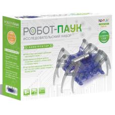 """Исследовательский набор """"Робот-паук"""""""
