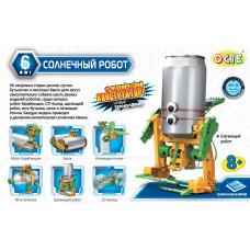 """Набор 6 в 1: Солнечный робот """"Механический конструктор - Сделай сам"""""""