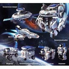 Набор 7 в 1: Космический флот на солнечных батареях
