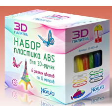 Набор пластика ABS (6 различных цветов по 12 м)