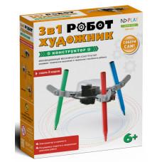 Конструктор 3 в 1: Робот-художник
