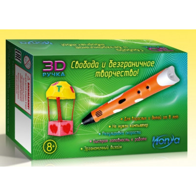 3D-ручка HONYA SC-1 (серая)