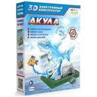 """Электронный 3D-конструктор """"Акула"""""""
