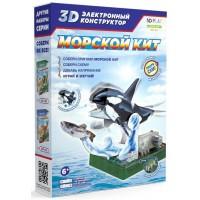 """Электронный 3D-конструктор """"Морской кит"""""""
