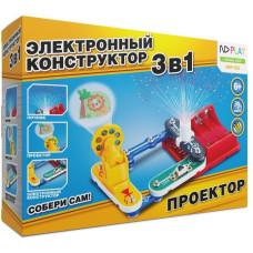 """Электронный конструктор 3 в 1: """"Проектор"""""""