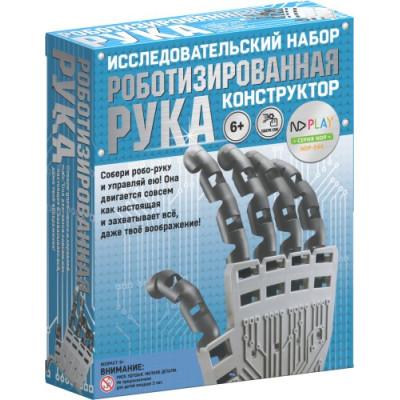 """Конструктор: Исследовательский набор """"Роботизированная рука"""""""