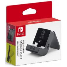 Подставка для зарядки Nintendo Switch (регулируемая)