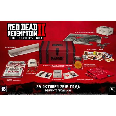 Red Dead Redemption 2. Collector's Edition [Издание без игрового диска]
