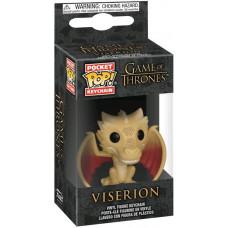 Брелок Game of Thrones - Pocket POP! - Viserion (4 см)