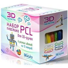 Набор пластика PCL (6 различных цветов по 12 м)