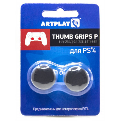 Накладки Artplays Защитные Thumb Grips на стики геймпада DualShock 4 для PS4 (2 шт, вогнутые, черные)