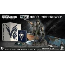 Tom Clancy's Ghost Recon: Breakpoint - Коллекционный набор Wolves [Издание без игрового диска]