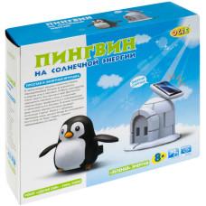"""Конструктор """"Пингвин"""" (на солнечной энергии)"""