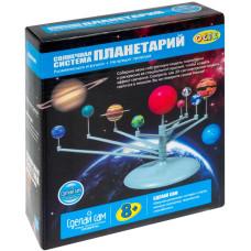 """Научный набор """"Солнечная система - Планетарий"""" (OCIE)"""