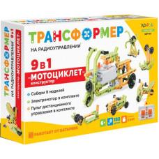 """Конструктор (трансформер) NDPlay на радиоуправлении - 9 в 1 """"Мотоциклет"""""""