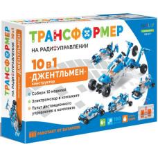 """Конструктор (трансформер) NDPlay на радиоуправлении - 10 в 1 """"Джентельмен"""""""