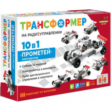 """Конструктор (трансформер) NDPlay на радиоуправлении - 10 в 1 """"Прометей"""""""