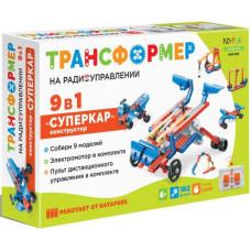 """Конструктор (трансформер) NDPlay на радиоуправлении - 9 в 1 """"Суперкар"""""""