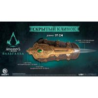Наруч со скрытым клинком Assassin's Creed: Вальгалла