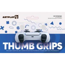 Защитные накладки Thumb Grips на стики геймпада DualSense для PS5 (2 шт, белые)