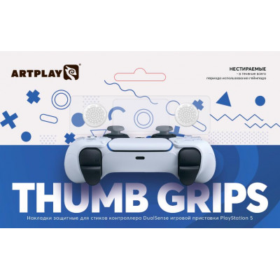 Накладки Artplays Защитные Thumb Grips на стики геймпада DualSense для PS5 (2 шт, белые)
