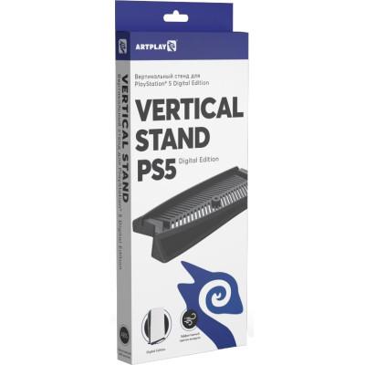 Стенд Artplays Вертикальный для PS5 DE