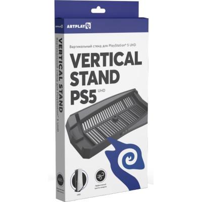 Стенд Artplays Вертикальный для PS5 UHD