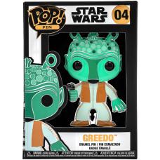 Значок Star Wars - POP! Pin - Greedo (10 см)