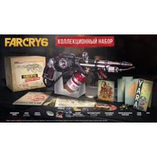 Far Cry 6. Коллекционный набор (без игрового диска)