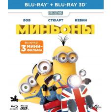 Миньоны [3D Blu-ray + 2D версия]