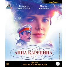 Анна Каренина (2017, Полная версия, 1-8 серии) [Blu-ray]