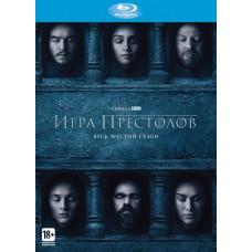 Игра престолов (Сезон 6, 10 серий) [Blu-ray]