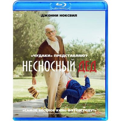 Несносный дед [Blu-ray]