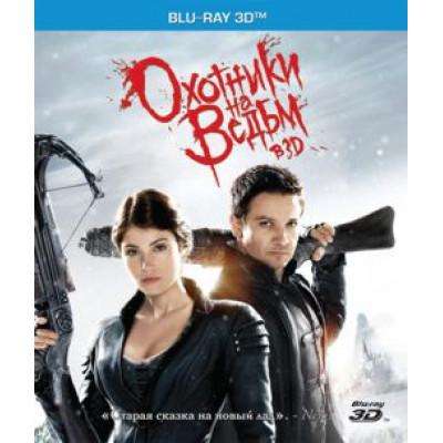 Охотники на ведьм [3D Blu-ray]