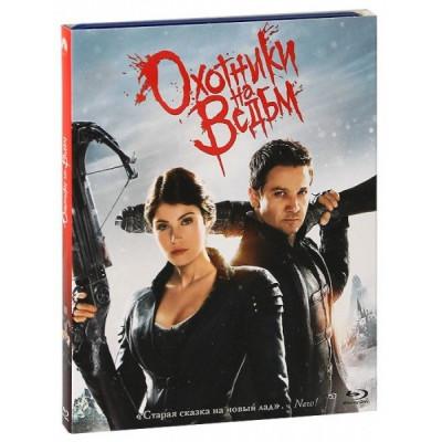 Охотники на ведьм [Blu-ray]