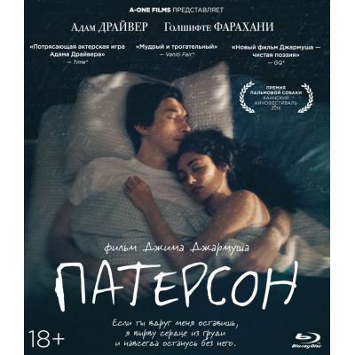 Патерсон [Blu-ray]
