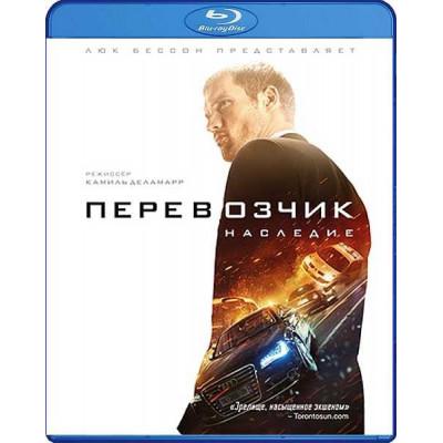 Перевозчик: наследие [Blu-ray]