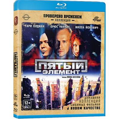 Пятый элемент (переиздание) [Blu-ray]