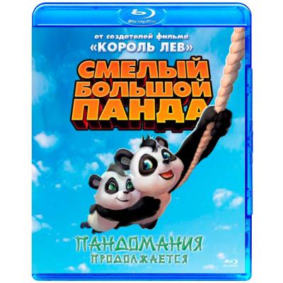 Смелый большой Панда [Blu-ray]
